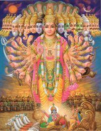 Avatar of Vishnu